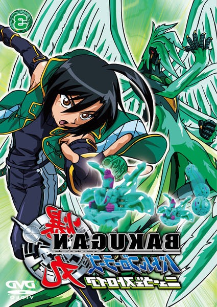 Bakugan amazon | Best choice
